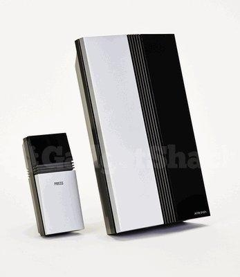 China Award Winning Wireless Doorbell by Jacob Jensen