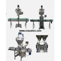 China DCS simple powder filling machine wholesale