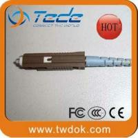 China LAN Cable Product Category: wholesale