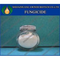 Wholesale Fungicide Carbendazim from china suppliers