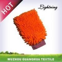China Microfiber glove wholesale