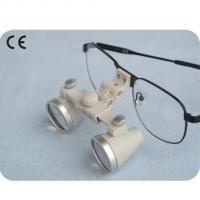 China Dental Loupe CH Series Medical Loupes wholesale