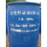 Wholesale Acidification of the oil wells turned agentSX-36 from china suppliers