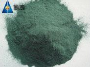 China Basic chromium sulfate wholesale
