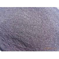 China For Ductile Cast Iron, Ferro Silicon Zirconium Metal With Si Zr Fe Chemical Elements wholesale
