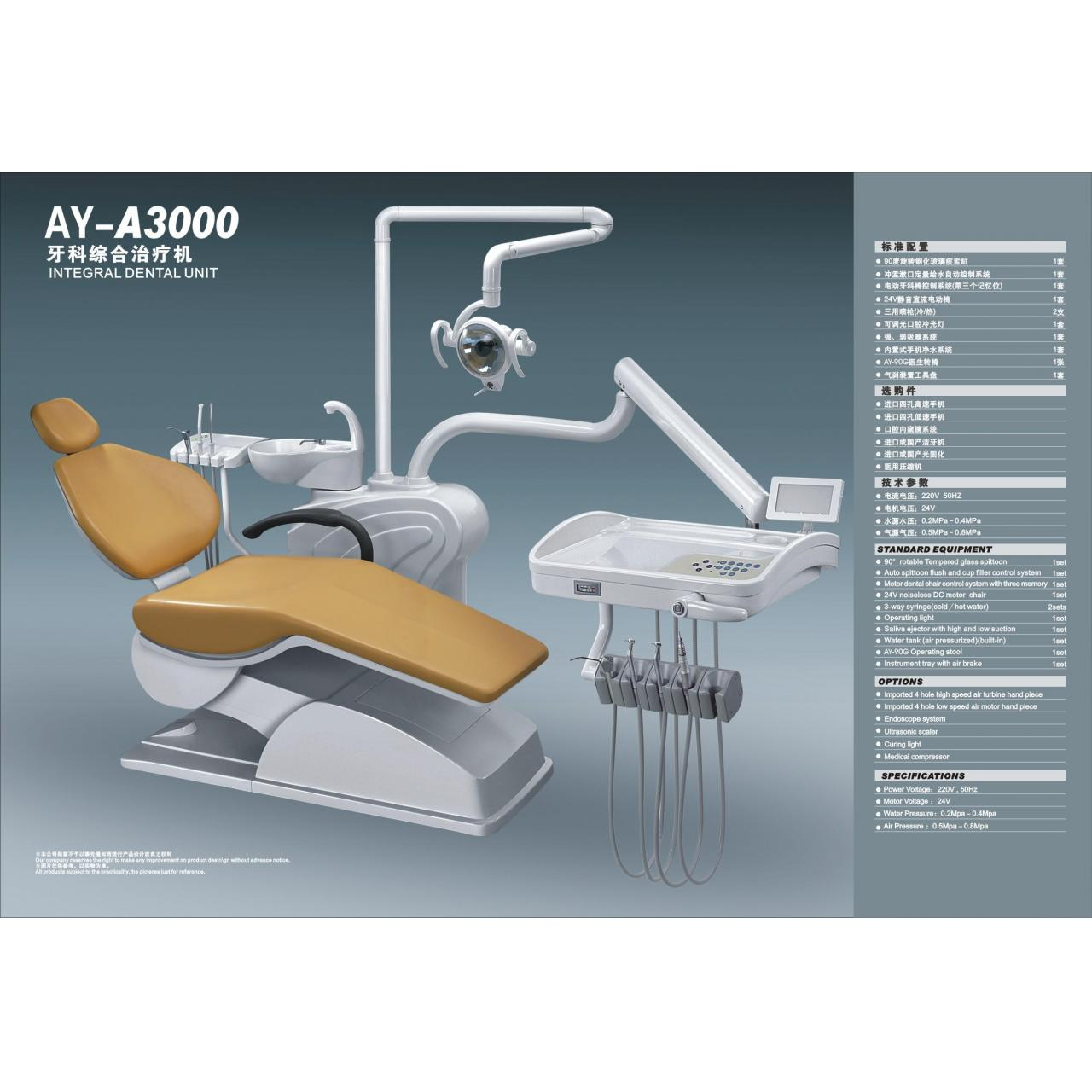 Wholesale Dental chair Product dental chair from china suppliers