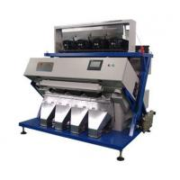 China Soybean Color Sorter wholesale