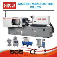japanese injection molding machine manufacturers