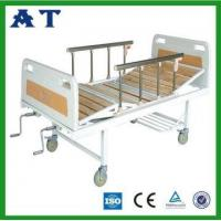 Wholesale Three folding wooden patient bed from china suppliers