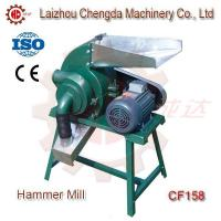 Wholesale Hammer Mill CF series hammer mill CF158 from china suppliers