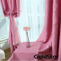 Wholesale Shirt CURTAINS C-07 from china suppliers