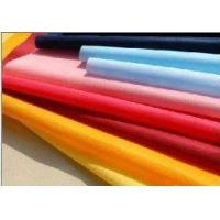 China polyester non woven fabric wholesale