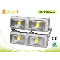 China NEW COB LED 200W floodlight wholesale