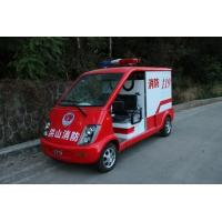 China Electric fire truck WS-XF2 wholesale
