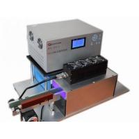 Buy cheap Intelligent uv led curing system from wholesalers