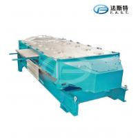 Wholesale Forage SFJH rotary classification screen from china suppliers
