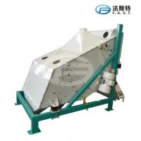 Wholesale Forage SFJZ vibration classification screen from china suppliers