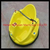 China 2015 customized adult UFO Bumper Car in Europe wholesale
