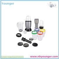 Wholesale 21 set magic bullet from china suppliers