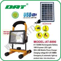 China AT-8890 solar high-power lamp solar lighting system wholesale