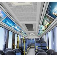 China BS6120H-01 Panoramic & Integrated air duct wholesale