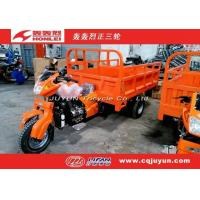 China Cargo Tricycle HL150ZH-A21 wholesale