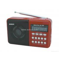 China Mini Speaker with Lithium Battery & Card Reader MP3 Player& FM Radio on sale