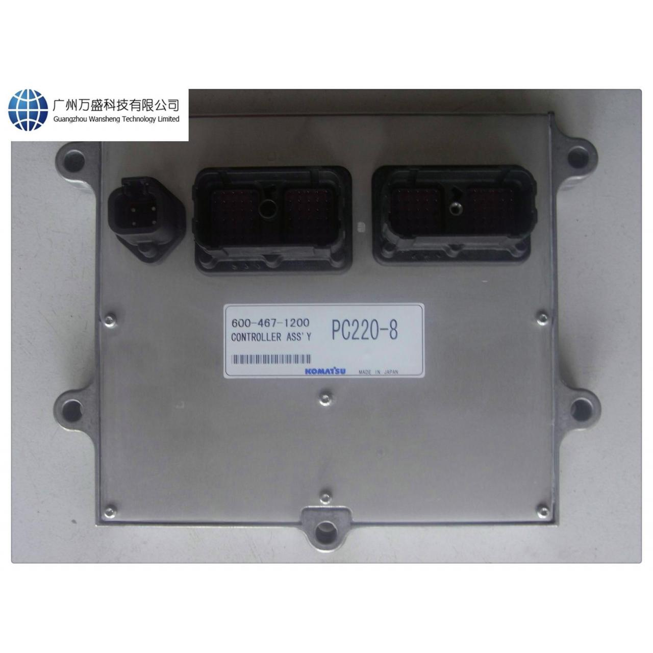China 600-467-1200 Komatsu PC220-8 Controller Ass'y Engine Control Computer wholesale