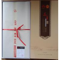 China TS009 Tri-star (54.33in) Archaistic Xuan Paper wholesale