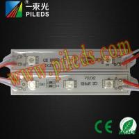 Buy cheap 3 lights 5050 led module from wholesalers