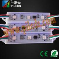 Buy cheap Led 3 lights 5050 full-color point control module from wholesalers