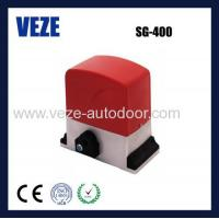 China Automatic gate opener Products Automatic gate machine system on sale