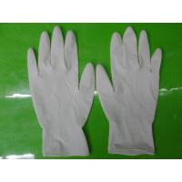 China Medical Exam Latex Powder Free Gloves wholesale