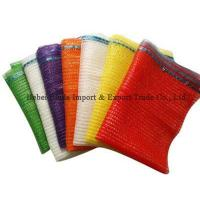 Buy cheap 2015 Hot Sale Mesh Bag from wholesalers