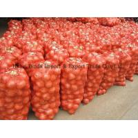 Buy cheap Onion Mesh Bag from wholesalers