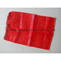 Buy cheap Mesh Bag with Drawstring from wholesalers