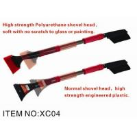 Wholesale Snow Shovel XC-04 from china suppliers