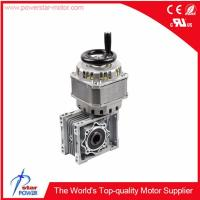 China gear reduction motor for road barrier and garage door wholesale