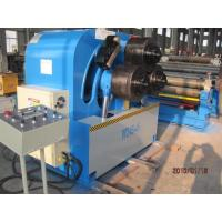 W24S-45 NC section bending machine