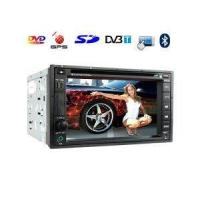 China 6.2 Inch Car GPS Navigation(DVBT Dual Zone 2 DIN Touchscreen) wholesale