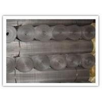 China Plain Steel Wire Cloth wholesale