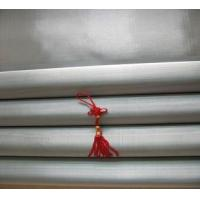 China Plain Weave Wire Cloth wholesale