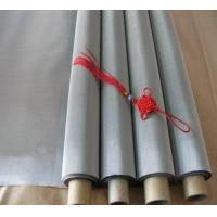 China Stainless wire cloth wholesale