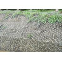 China Flexible wire mesh wholesale