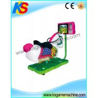 China Kiddie ride [1] Crazy horse ride game machine for amusement park KS-K 001 wholesale