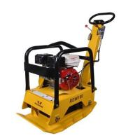 Buy cheap Reversible Plate Compactor Reversible Plate Compactor RDW160 from wholesalers