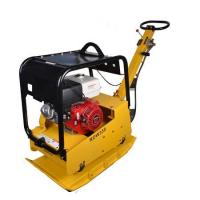 Buy cheap Reversible Plate Compactor Reversible Plate Compactor RDW350 from wholesalers