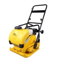 Buy cheap Compaction Equipment Forward Plate Compactor RDW90C from wholesalers
