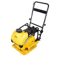 Buy cheap Compaction Equipment Forward Plate Compactor RDW90 from wholesalers