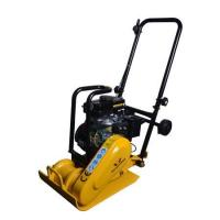 Buy cheap Compaction Equipment Forward Plate Compactor RDW50 from wholesalers